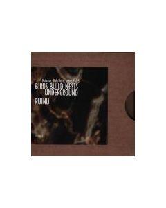 BIRDS BUILD NESTS UNDERGROUND/RUINU - EPP 030-2 - Czech Republic - Poli5 - CD - Bohnice....