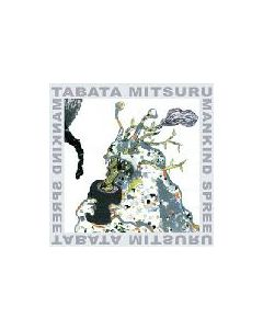 TABATA MITSURU - FDCD75 - UK / Poland - Fourth Dimension Records - CD - Mankind Spree