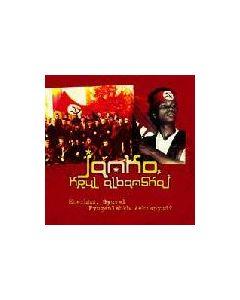 KRUL ALBANSKAJ JANKO - HAM 018 CD - Finland - Some PLace Else - CD - Ekezhhm...