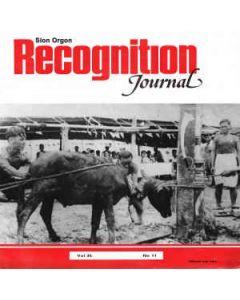 SION ORGON - LUMB023 - UK - Lumberton Trading Co. - CD - Recognition Journal