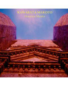 KAWABATA MAKOTO - ASP04 - Italy - A Silent Place - LP - Hosanna Mantra