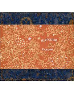 RUTSUBO - om 10 - Belgium - omnimemento - CD - Zakuro
