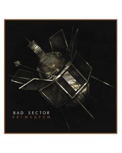 BAD SECTOR - PAS 33 - Germany - Power And Steel - 2xCD-Box - Kosmodrom