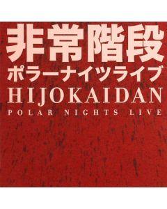HIJOKAIDAN - PICA 005 - Norway - Pica Disk - CD - Polar Nights Live