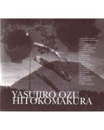 And/26 - and/OR - 2xCD - Yasujiro Ozu - Hitokomakura