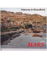 PAUVROS & KAWABATA - prl002 - France - Prele - CD - Mars