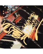 """WOLF VOSTELL - TA125 - Germany - Tochnit Aleph - LP - Concert Fluxus """"Sara-Jevo"""""""